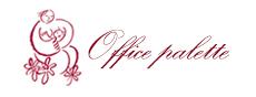 オフィス・パレット株式会社